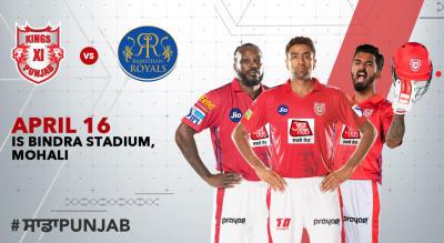 VIVO IPL 2019 - Match 32 - Kings XI Punjab vs Rajasthan Royals