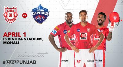 VIVO IPL 2019 - Match 13 - Kings XI Punjab vs Delhi Capitals