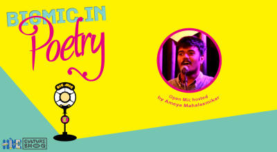 #Bigmic Poetry Open Mic Hosted by Ameya Mahalaxmikar