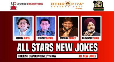 All Stars New Jokes