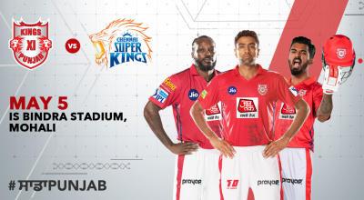 VIVO IPL 2019 - Match 55 - Kings XI Punjab vs Chennai Super Kings