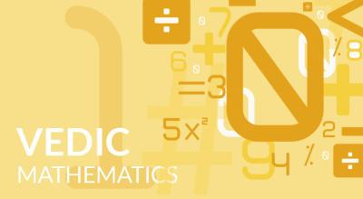 Introduction To Vedic Mathematics