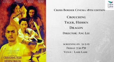 Cross Border Cinema:Crouching Tiger, Hidden Dragon