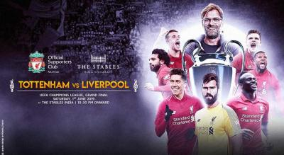 Liverpool v Spurs | UCL Final Official Screening
