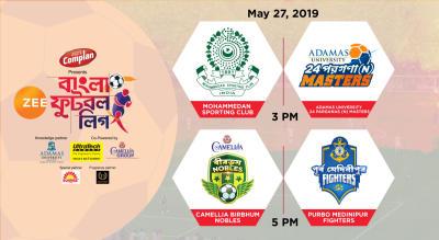 ZBFL 2019 : Mohammedan Sporting Club vs ADAMAS University 24 Parganas (N) Masters and Camellia Birbhum Nobles vs Purbo Medinipur Fighters