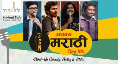 Marathi Stand-Up and Poetry Tadka