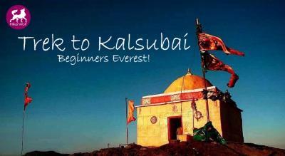 HikerWolf - Trek to Kalsubai