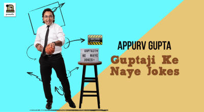 Gupta Ji Ke Naye Jokes | The House Cafe