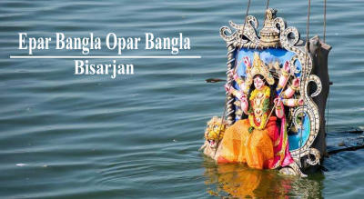 Epar Bangla Opar Bangla Bisarjan - Ichamoti River (Dui Banglar Durga Bisarjan)