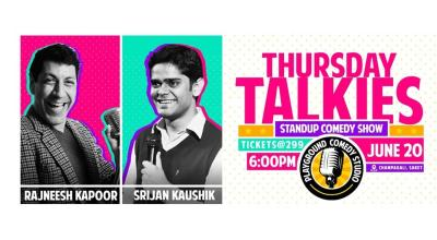 Thursday Talkies – Stand Up Comedy