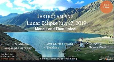 WITNESS LUNAR ECLIPSE LIVE AT CHANDRATAAL-THE MOON LAKE!