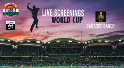 World Cup Screenings at Cabaret