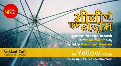 The Yellow Room - Poets' Club - F. C. Road