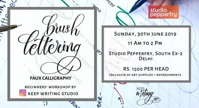 Brush Calligraphy Workshop- South Ex