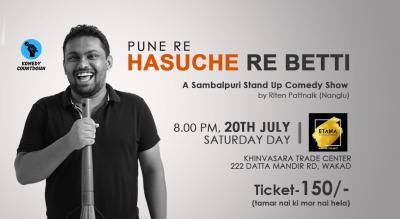 Hasuche Re Betti - A sambalpuri stand up comedy show
