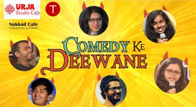 Comedy Ke Deewane - Wakad