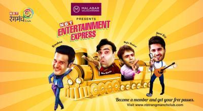 NBT Entertainment Express ft. Jassi Gill, Krushna Abhishek, Kiku Sharda, Rajiv Thakur