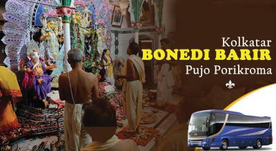 Bonedi Bari Pujo Parikroma
