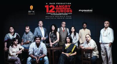 12 Angry Jurors | Vadodara