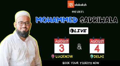 Mohammed Sadriwala Live | Lucknow