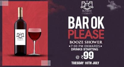 Bar Ok Please (Tuesday)
