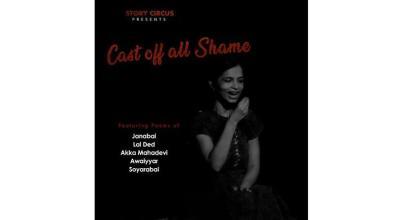 Cast off all Shame by Ulka Mayur