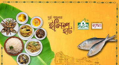 Hilsa Festival at Country Roads
