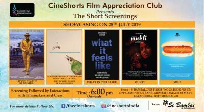 The Short Screenings