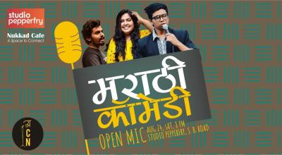 अशक्य Marathi Stand-Up Comedy Open Mic