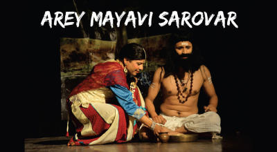 Are! Mayavi Sarover
