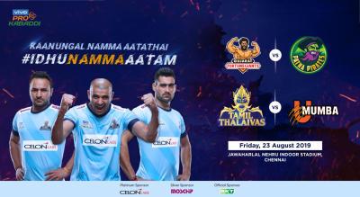 VIVO Pro Kabaddi 2019 - Gujarat Fortunegiants vs Patna Pirates and Tamil Thalaivas vs U Mumba