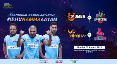 VIVO Pro Kabaddi 2019 - U Mumba vs Haryana Steelers and UP Yoddha vs Jaipur Pink Panthers
