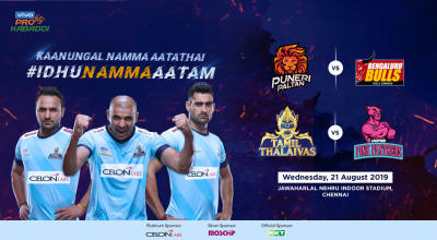 VIVO Pro Kabaddi 2019 - Puneri Paltan vs Bengaluru Bulls and Tamil Thalaivas vs Jaipur Pink Panthers