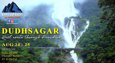 Batch 2 : Dudhsagar- Rail route through paradise