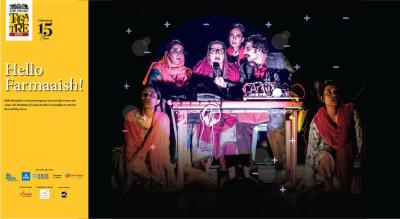 Hello Farmaaish | The Hindu Theatre Fest