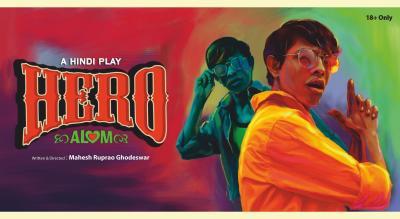 HERO ALOM | 11th Show