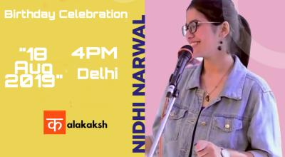 Nidhi Narwal Birthday Celebration