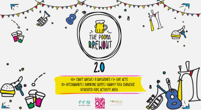 The Poona Brewout 2.0