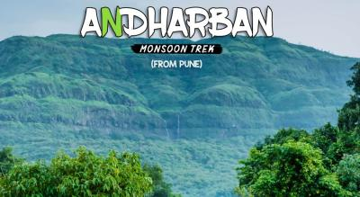 Andharban Monsoon Trek Ex Pune