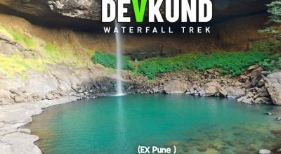 Devkund Monsoon Trek Ex Pune | Travel Trikon