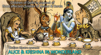 ALICE & KRISHNA IN WONDERLAND (a play in English)