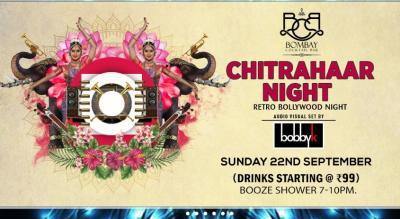 Chitrahaar Retro Bollywood night ft Dj bobby k