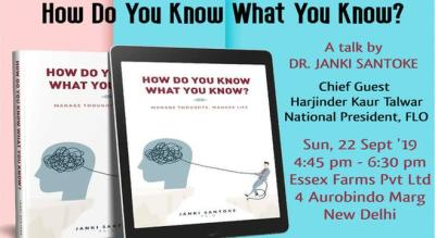 Book Launch - How Do You Know What You Know?