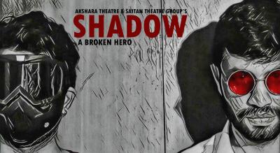 Shadow: A Broken Day