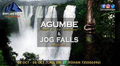 Agumbe - Heart of the Rainforest