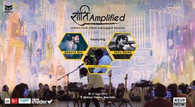 SHANTI AMPLIFIED