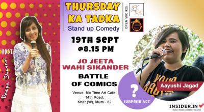 Comedee Laugh Lines presents Thursday ka Tadka