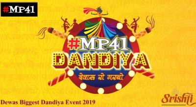 MP41 Dandiya - Dewas Garba