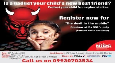 """""""Devil in the Mobile"""": A seminar on Cyber Safety"""