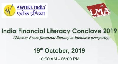 INDIA FINANCIAL LITERACY CONCLAVE 2019